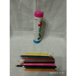 Szorzótábla ceruzákkal (75)